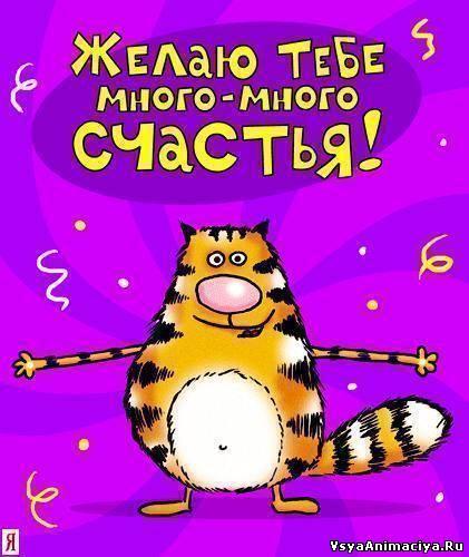 http://s2.uploads.ru/t/OATxi.jpg