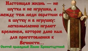 http://s2.uploads.ru/t/OAvxp.jpg