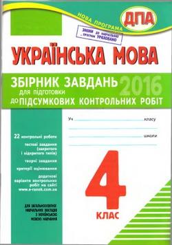 http://s2.uploads.ru/t/OCD7N.jpg