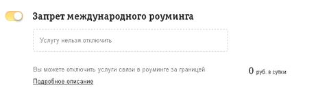 http://s2.uploads.ru/t/OMyLa.png
