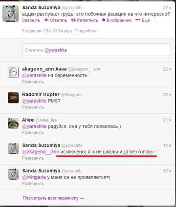 http://s2.uploads.ru/t/ONHoa.jpg