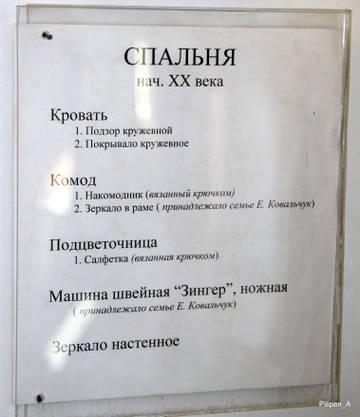 http://s2.uploads.ru/t/OQLMU.jpg