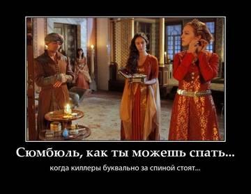 http://s2.uploads.ru/t/Od2Ip.jpg