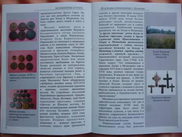 http://s2.uploads.ru/t/Odhbt.jpg