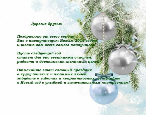 http://s2.uploads.ru/t/OeghS.jpg