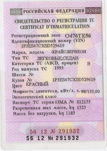 http://s2.uploads.ru/t/Og7WN.jpg