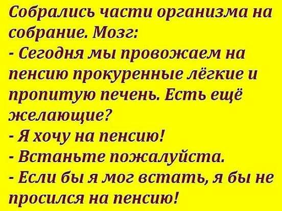 http://s2.uploads.ru/t/OgiKc.jpg