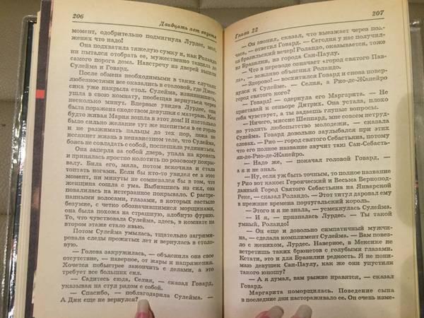 http://s2.uploads.ru/t/OiqvM.jpg