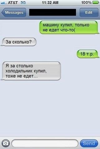 http://s2.uploads.ru/t/OkQKe.jpg