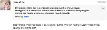 http://s2.uploads.ru/t/Om2Uo.png