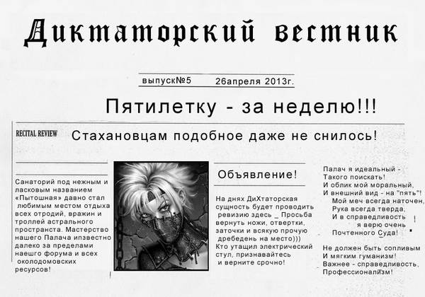 http://s2.uploads.ru/t/OmvyG.jpg