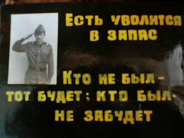 http://s2.uploads.ru/t/OnzMy.jpg