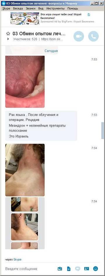 http://s2.uploads.ru/t/Opd1t.jpg