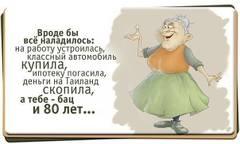 http://s2.uploads.ru/t/Osu4n.jpg