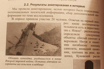 http://s2.uploads.ru/t/OsvyZ.jpg
