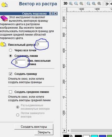 http://s2.uploads.ru/t/P2YZH.jpg