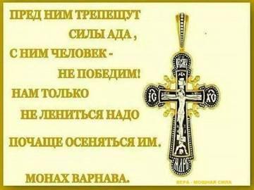 http://s2.uploads.ru/t/P4CfA.jpg