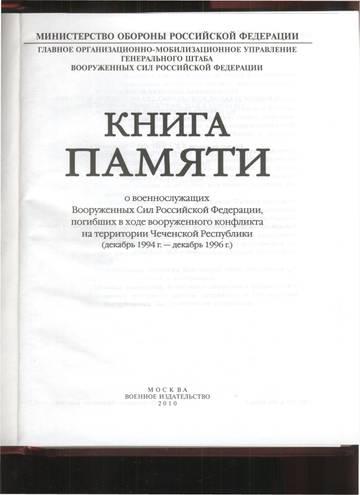 http://s2.uploads.ru/t/P5J4Q.jpg