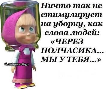 http://s2.uploads.ru/t/P95XZ.jpg