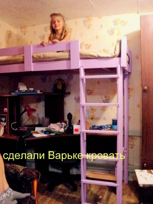 http://s2.uploads.ru/t/PEh0C.jpg