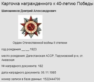 http://s2.uploads.ru/t/PKGe5.jpg