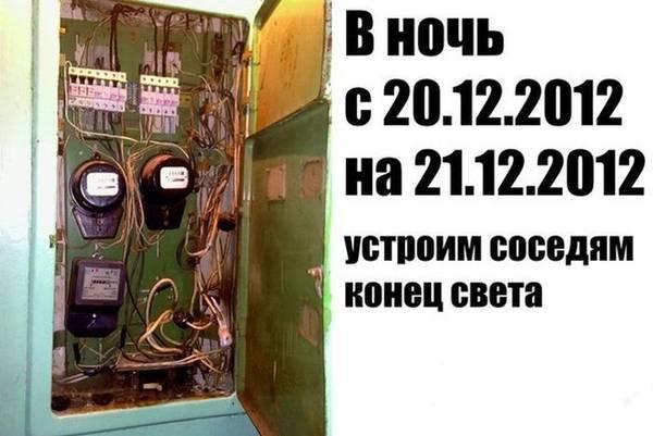 http://s2.uploads.ru/t/PLpfn.jpg