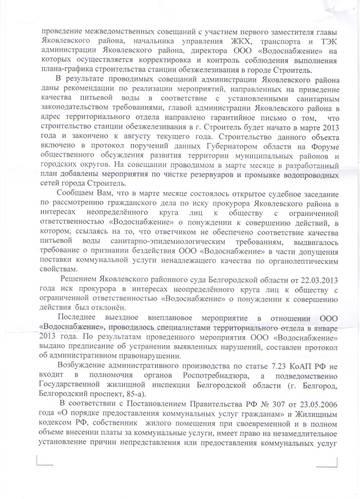 http://s2.uploads.ru/t/PM3wt.jpg