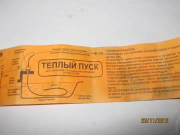 http://s2.uploads.ru/t/PNiwa.jpg