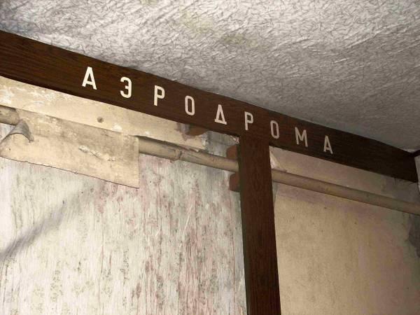 http://s2.uploads.ru/t/PTrnz.jpg