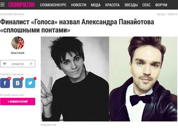 http://s2.uploads.ru/t/PXoLR.png
