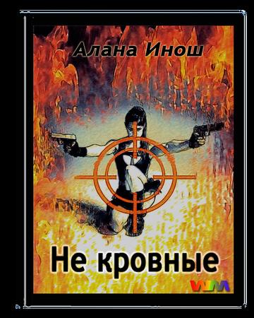 http://s2.uploads.ru/t/PYn79.png