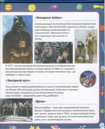 http://s2.uploads.ru/t/PaCFI.jpg