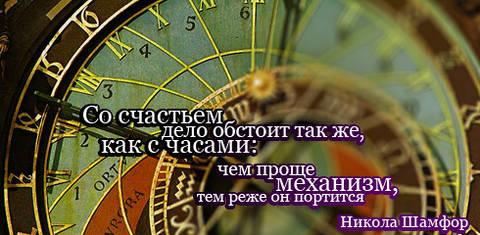 http://s2.uploads.ru/t/PbxD9.jpg