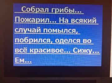 http://s2.uploads.ru/t/PclfI.jpg