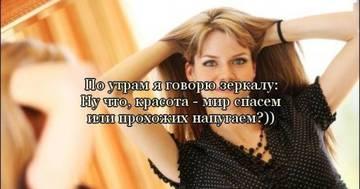 http://s2.uploads.ru/t/Pe26r.jpg
