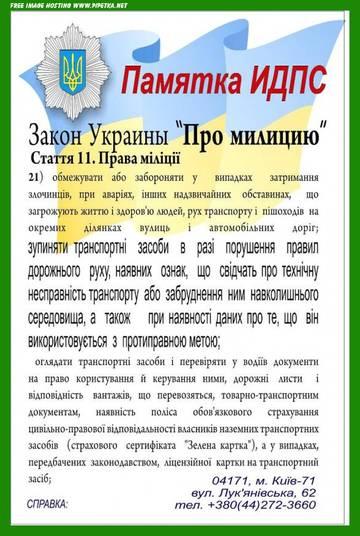 http://s2.uploads.ru/t/PeEb3.jpg
