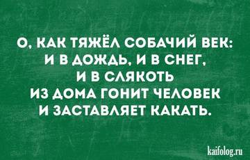 http://s2.uploads.ru/t/PiQ19.jpg