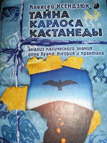http://s2.uploads.ru/t/PjV7A.png