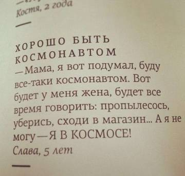 http://s2.uploads.ru/t/PlFjB.jpg