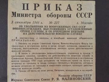 http://s2.uploads.ru/t/PnxV3.jpg