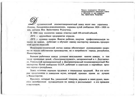 http://s2.uploads.ru/t/PolEL.jpg