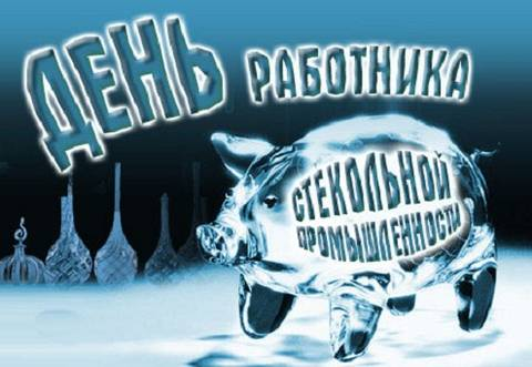 http://s2.uploads.ru/t/Pp586.jpg