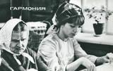 http://s2.uploads.ru/t/Pq7xZ.jpg