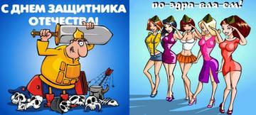 http://s2.uploads.ru/t/PtgBH.jpg