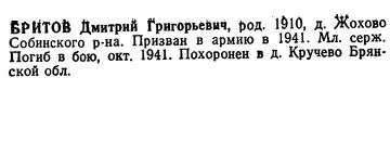 http://s2.uploads.ru/t/PtgRe.png