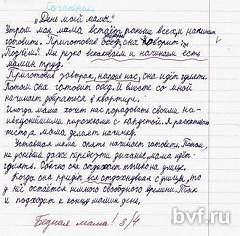 http://s2.uploads.ru/t/PzTX6.jpg