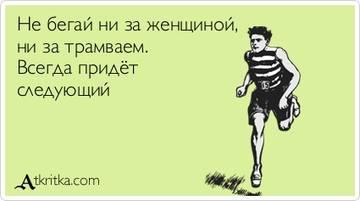 http://s2.uploads.ru/t/Q0Emt.jpg