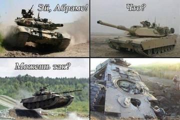 http://s2.uploads.ru/t/Q1U2r.jpg