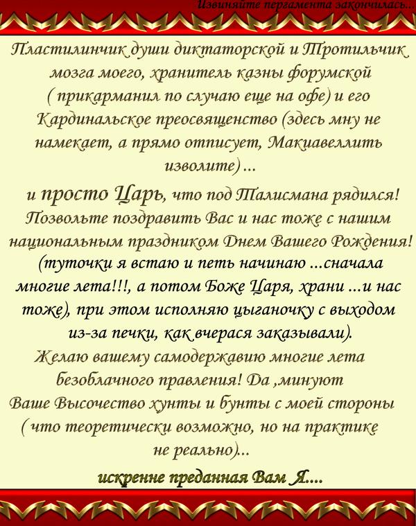 http://s2.uploads.ru/t/Q5OTv.png