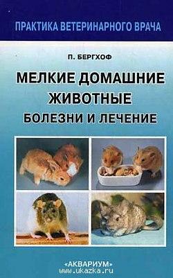 http://s2.uploads.ru/t/Q8hiH.jpg
